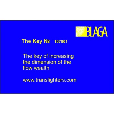 Key for Translighter BLAGA