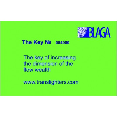 Key for Translighter BLAGA GOLD