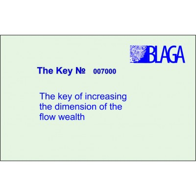 Key for Translighter BLAGA SILVER