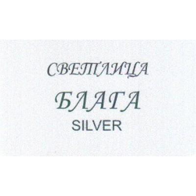 Translighter - BLAGA SILVER
